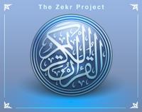 The Zekr project
